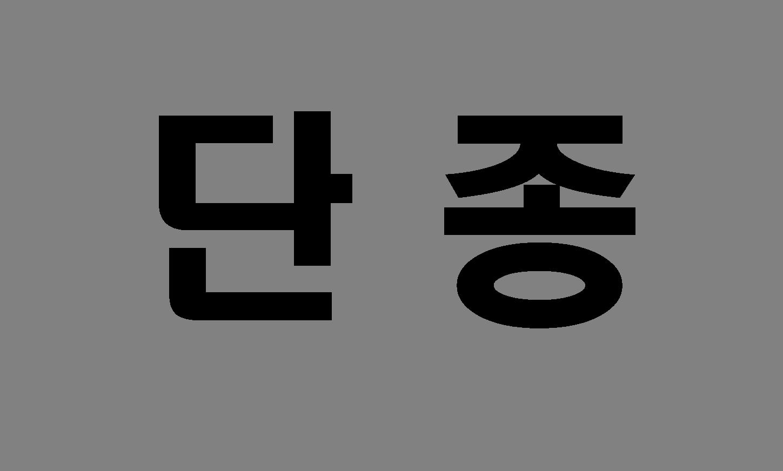 QuestTaq™ PreMix