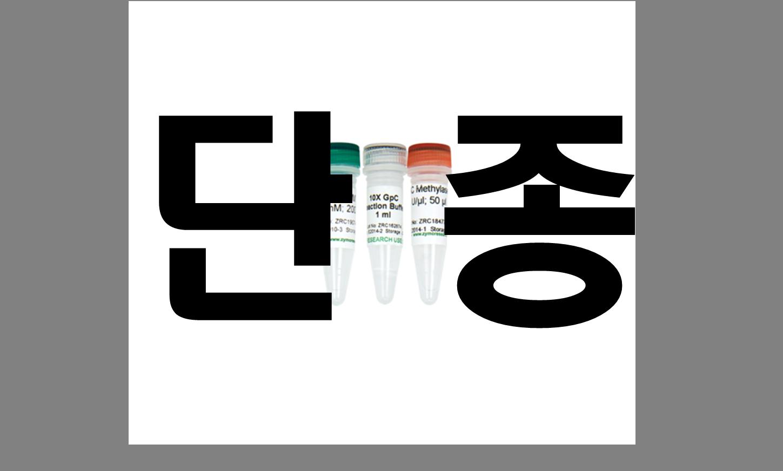 GpC Methylase (M.CviPl)